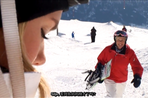 Roxy 女生教你怎么滑雪 Backside 180 / Boardslide