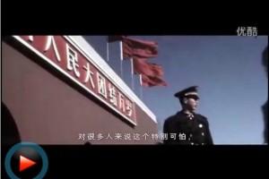 2012《沉睡的巨人》 预告片 国内首发