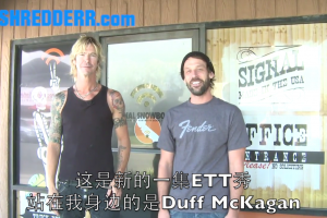 ETT秀 - Duff McKagan,FENDER,单板!