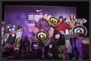 """Nike热雪攻城""连城赛总决赛照片!!/ Pics from the Nike Snow Jam Finals!!"