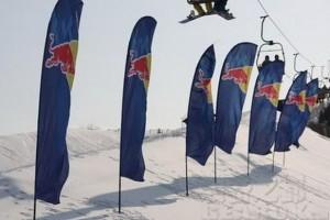 单板滑雪world cup入围赛精彩纷呈