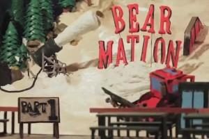 Bear Mountains 出品Bearmation–第一部分