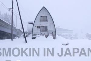 SMOKIN IN JAPAN 正片
