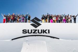 Suzuki Nine Queens Gallery