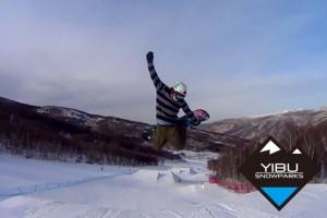 """""""一步""""滑雪公园最新剪辑视频出炉"""