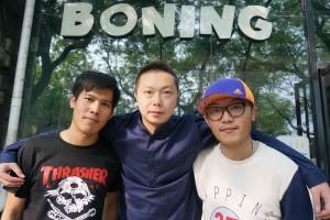 采访|北京BONING单板店
