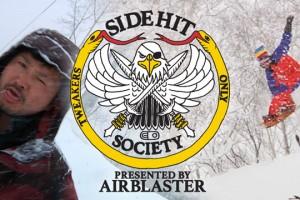 Airblaster Side Hit Society –第二部分: 日本
