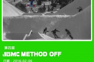 向最棒的抓板动作致敬 — JBMC Method-Off