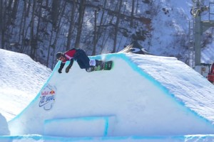Red Bull All Snow 2016 at Mountain Creek