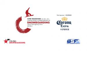距离科罗娜世界单板滑雪锦标赛开赛仅剩两周