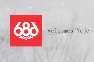 686 欢迎NEJC FERJAN的加入